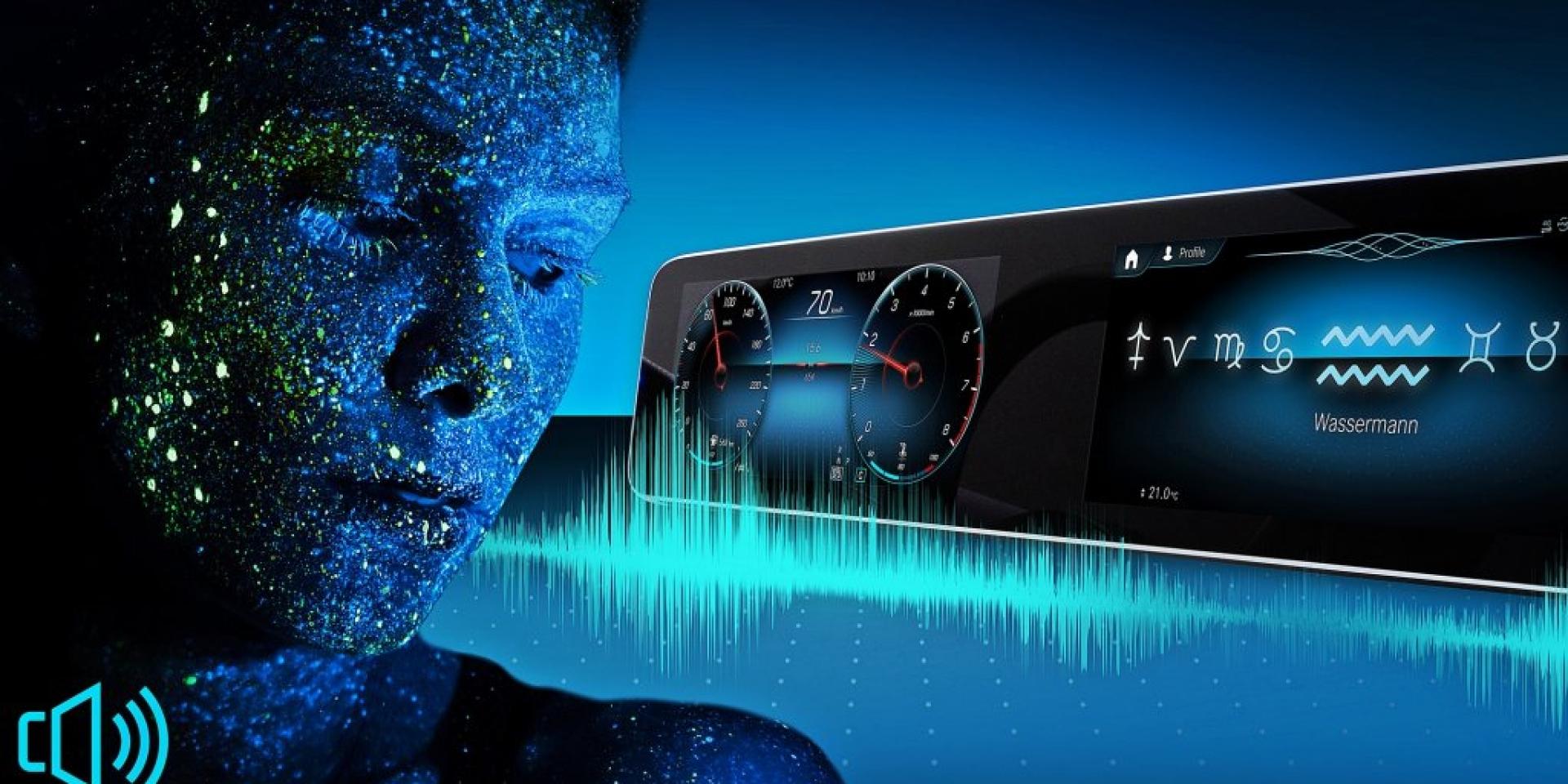 Mercedes-Benz積極研發車機系統!未來可能比汽車還要賺錢!