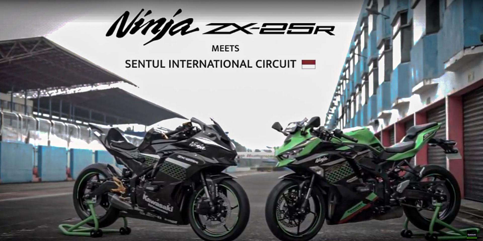 四缸250準備降臨!KAWASAKI Ninja ZX-25R 7月10日舉辦線上發表