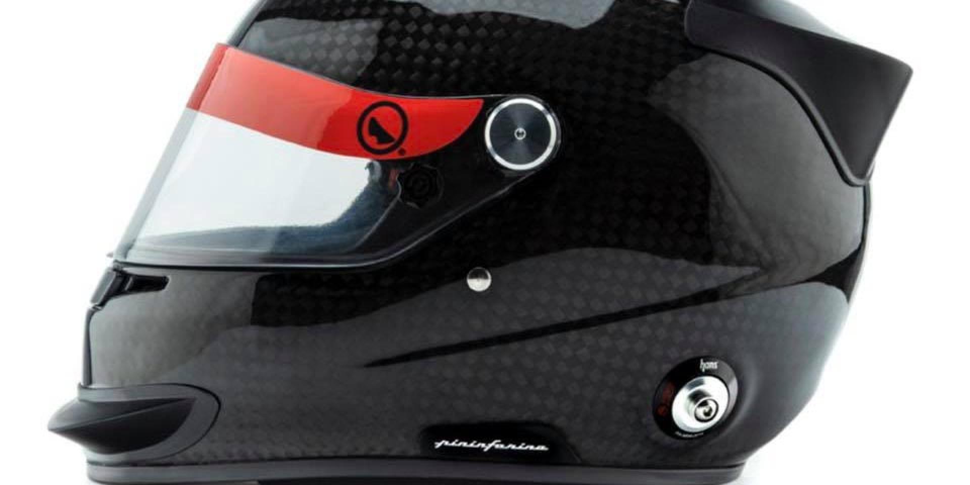 Pininfarina跨足安全帽設計,攜手Roux Helmet打造「水冷帽」