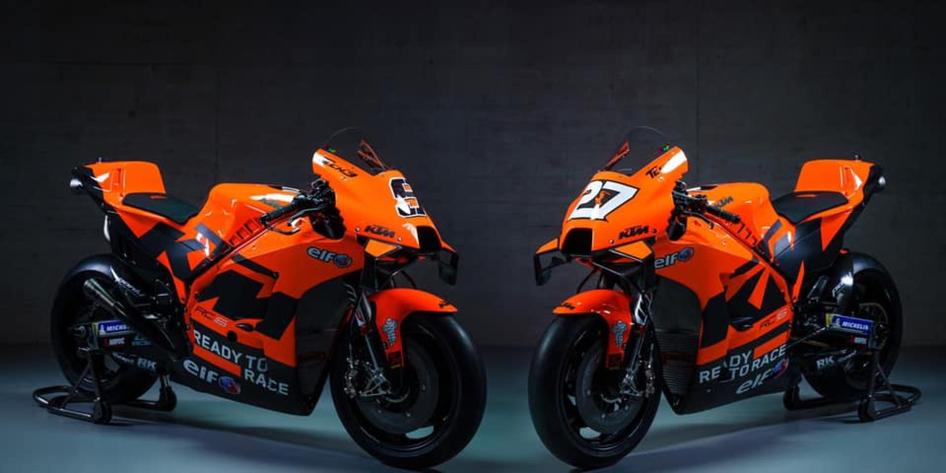 大橘,大力!KTM Tech 3 車隊全新塗裝發表!