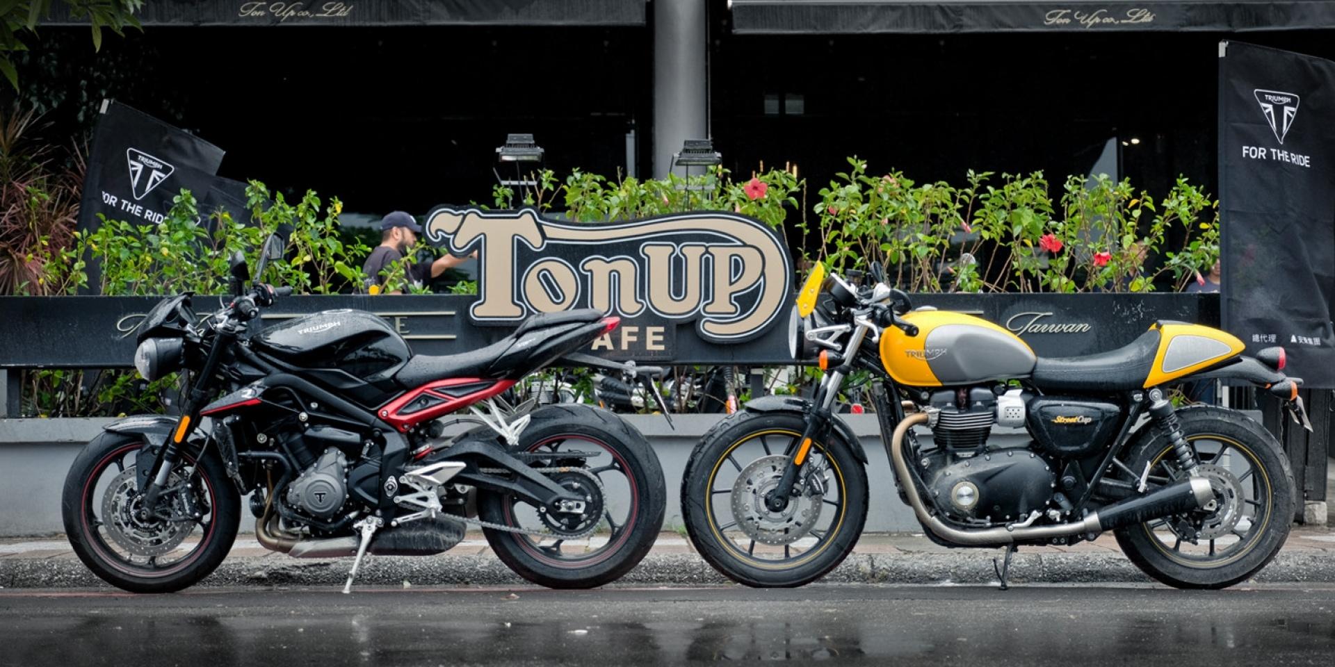 2017  TRIUMPH 三缸猛獸Street Triple R,復古咖啡Street Cup新車發表