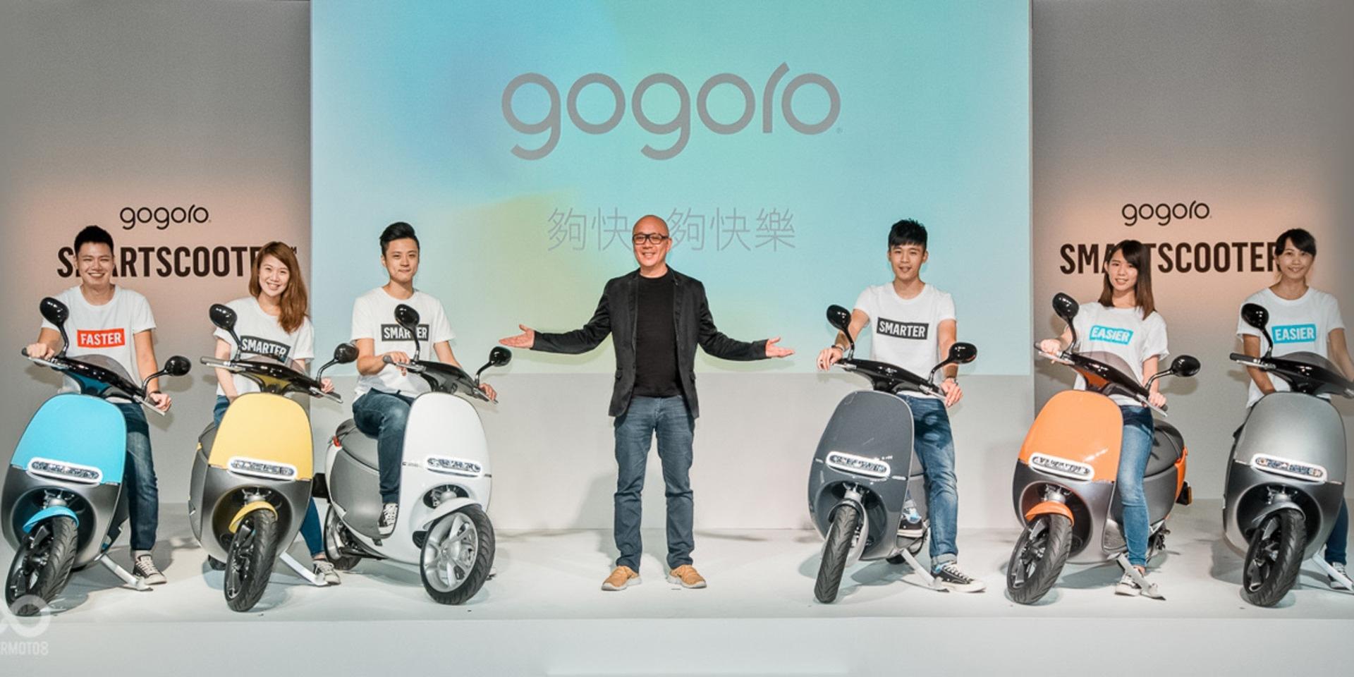 催化劑注入。gogoro全面降價衝普及率,換電站跨入桃園、新竹!