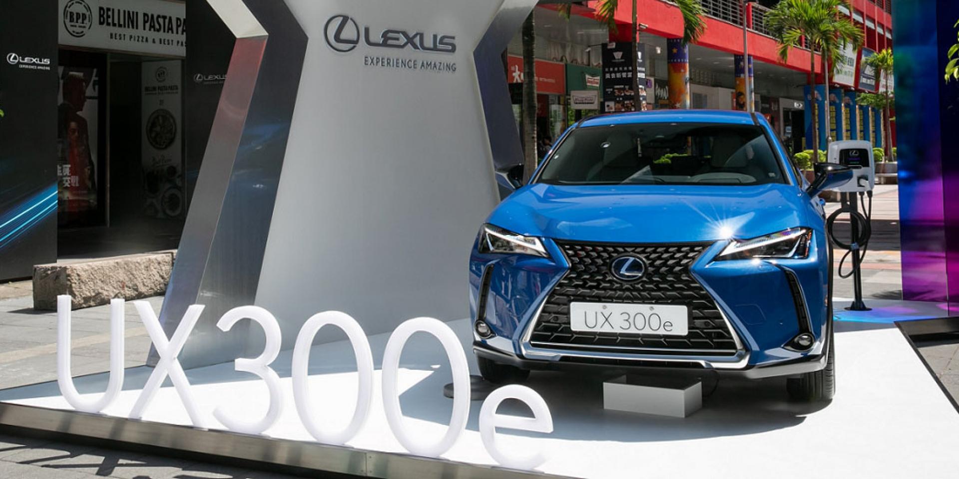 LEXUS電動車UX 300e上市大受好評 優惠名額再加碼!