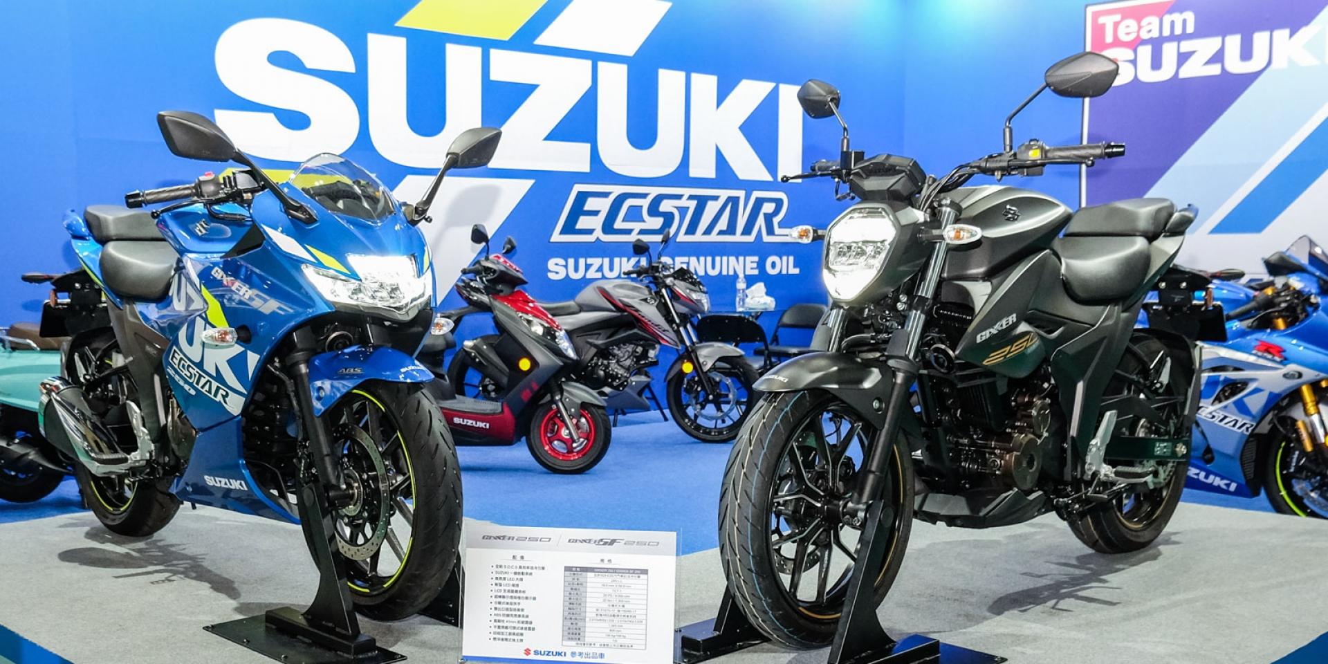 台鈴引進SUZUKI 新白牌檔車!SUZUKI GixxerSF/Gixxer 250重機展現身