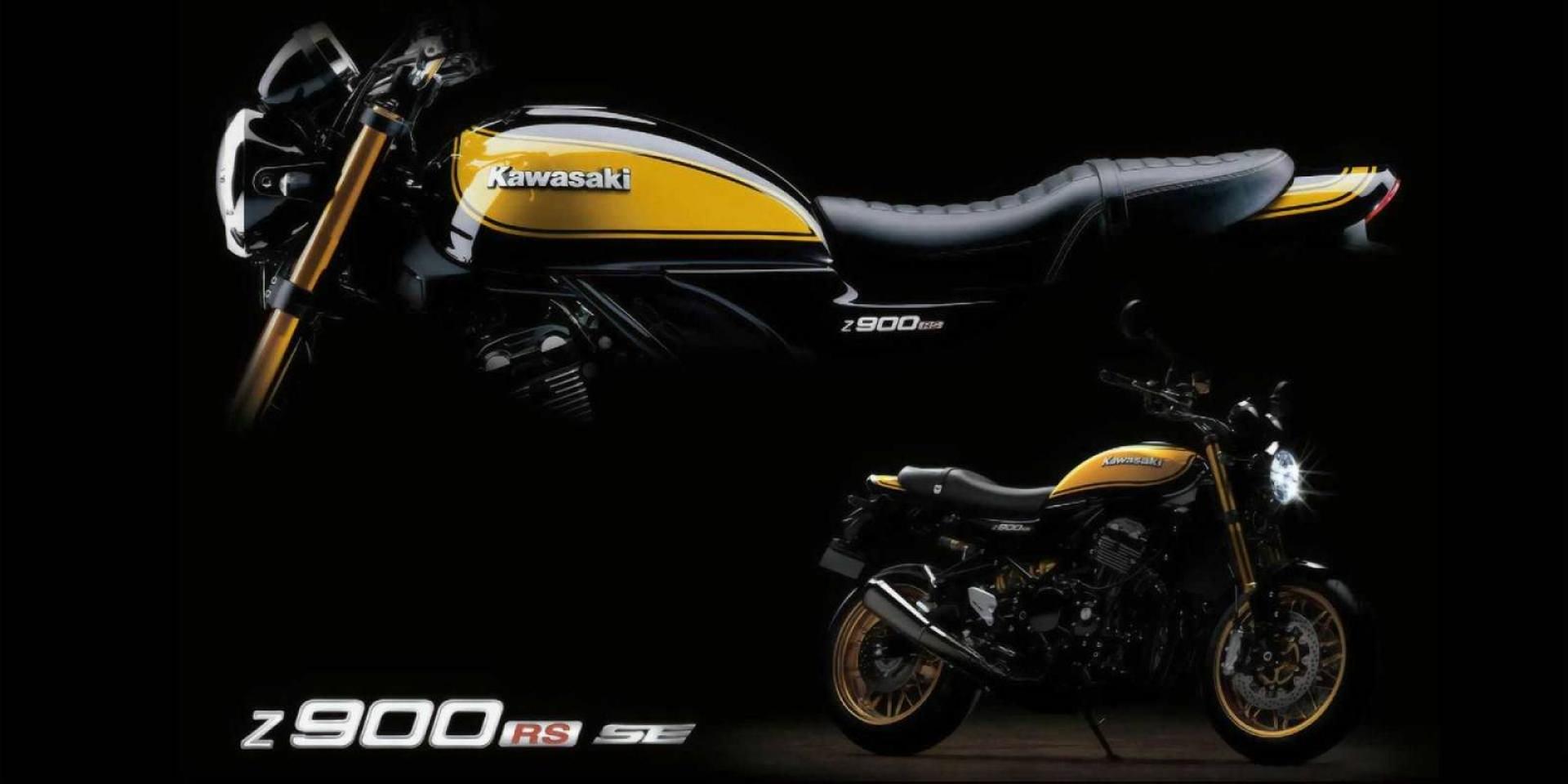 Öhlins懸吊、BREMBO卡鉗、復古塗裝上身!KAWASAKI Z900RS SE 歐洲現身