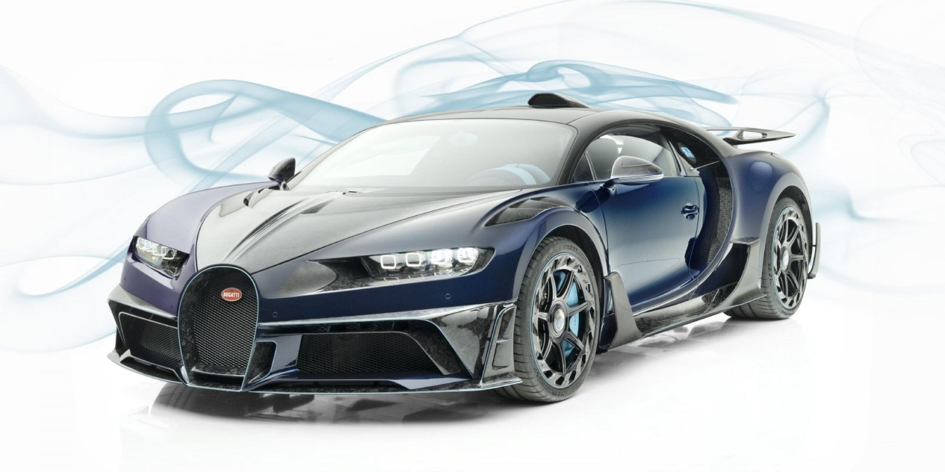 Bugatti Chiron Centuria釋出,開價425萬歐元!