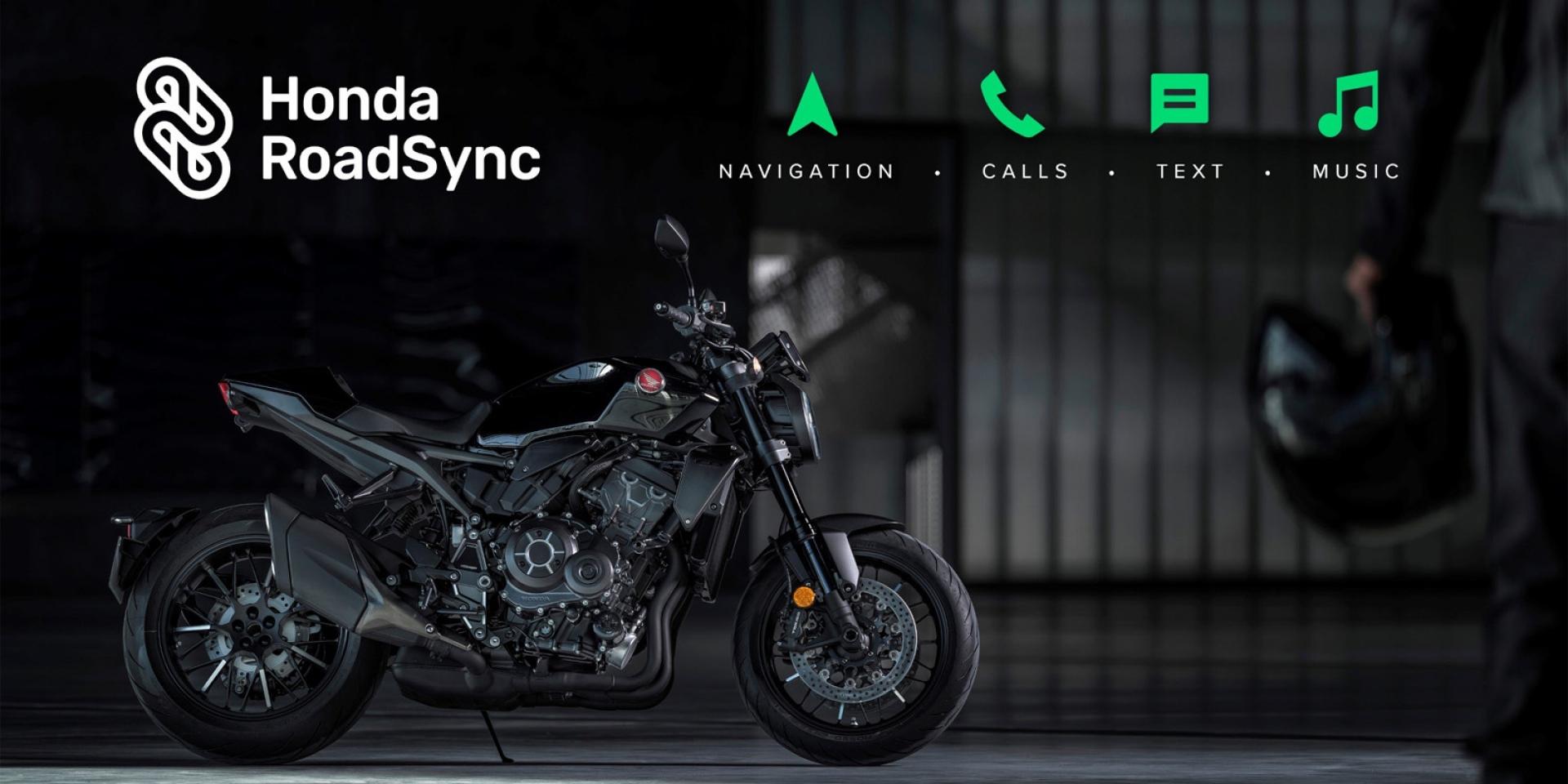 加入訊息朗讀、語音導航功能!HONDA RoadSync、語音控制系統歐洲登場