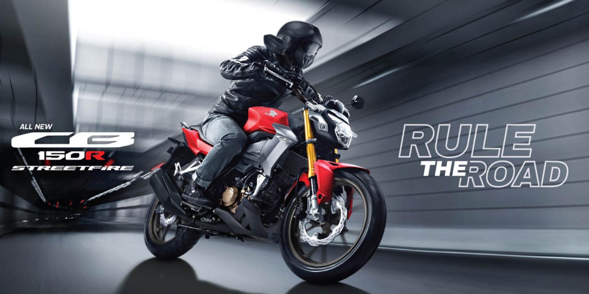 當地售價六萬有找 印尼入門新選擇,Honda CB150R Streetfire