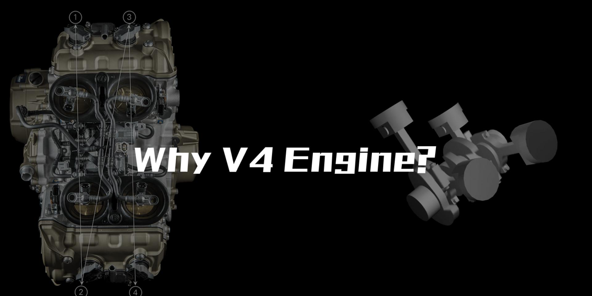 TC的編輯視角│剽悍與純粹的動力傳遞,論V4引擎的特色