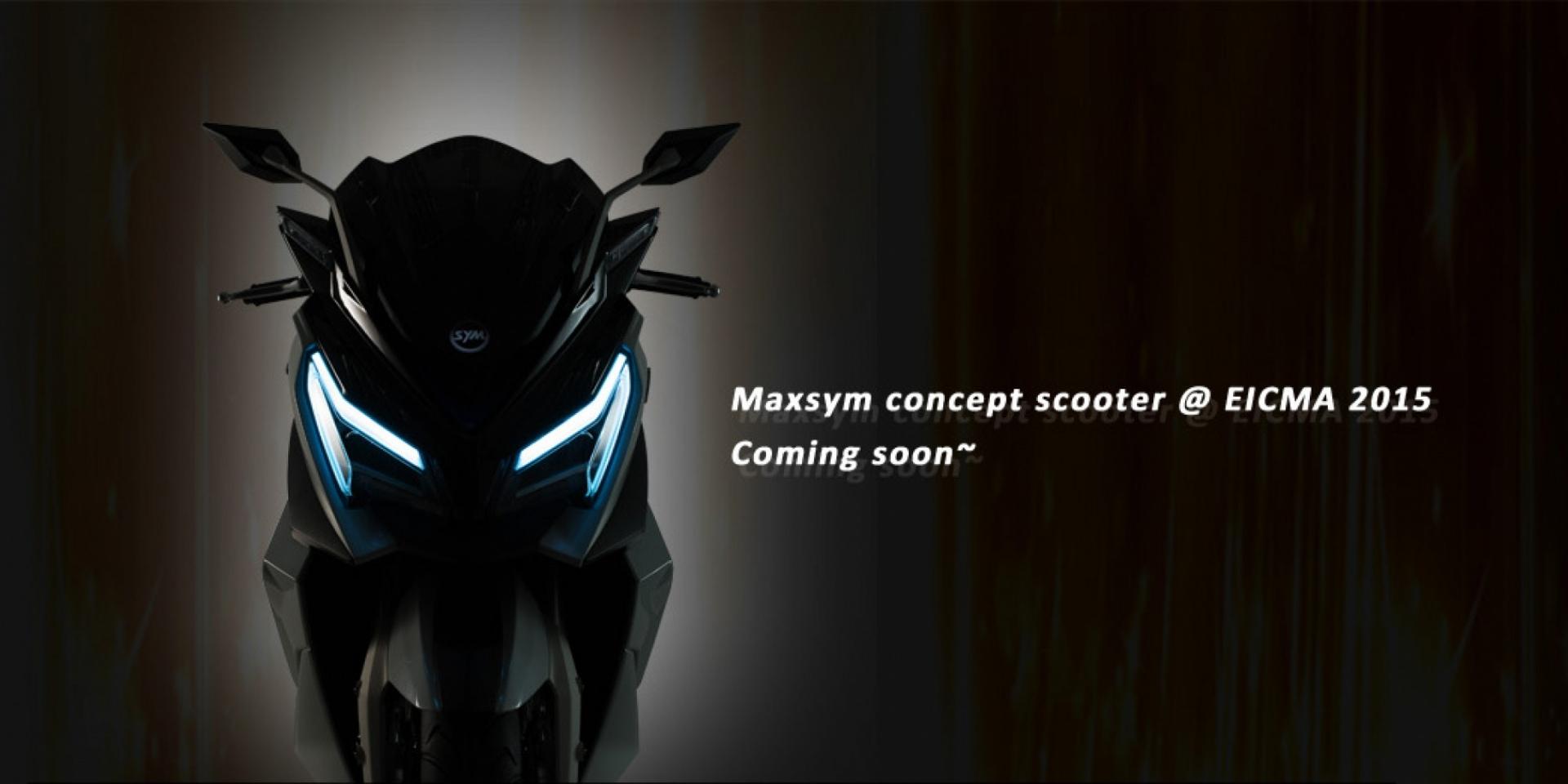 SYM官網預告 MAXSYM 概念大羊米蘭車展登場
