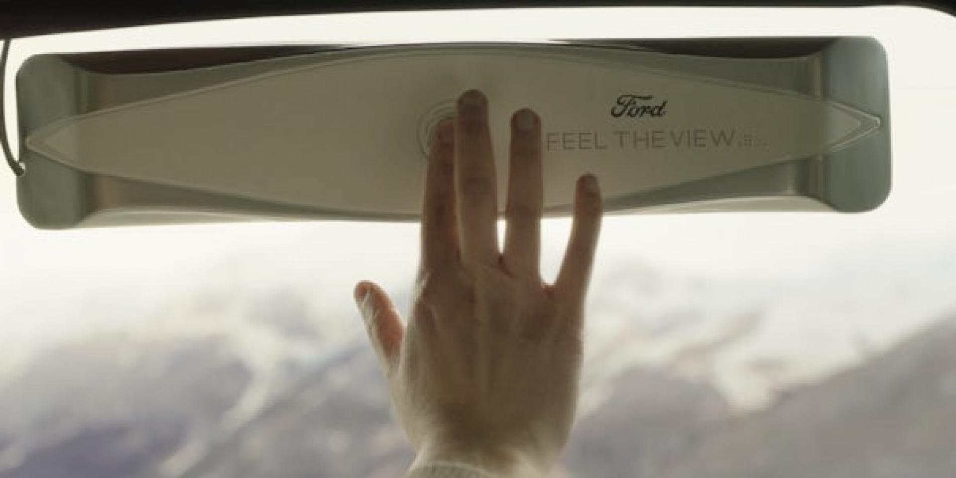 最溫暖的科技配備,FORD展示智慧車窗概念品
