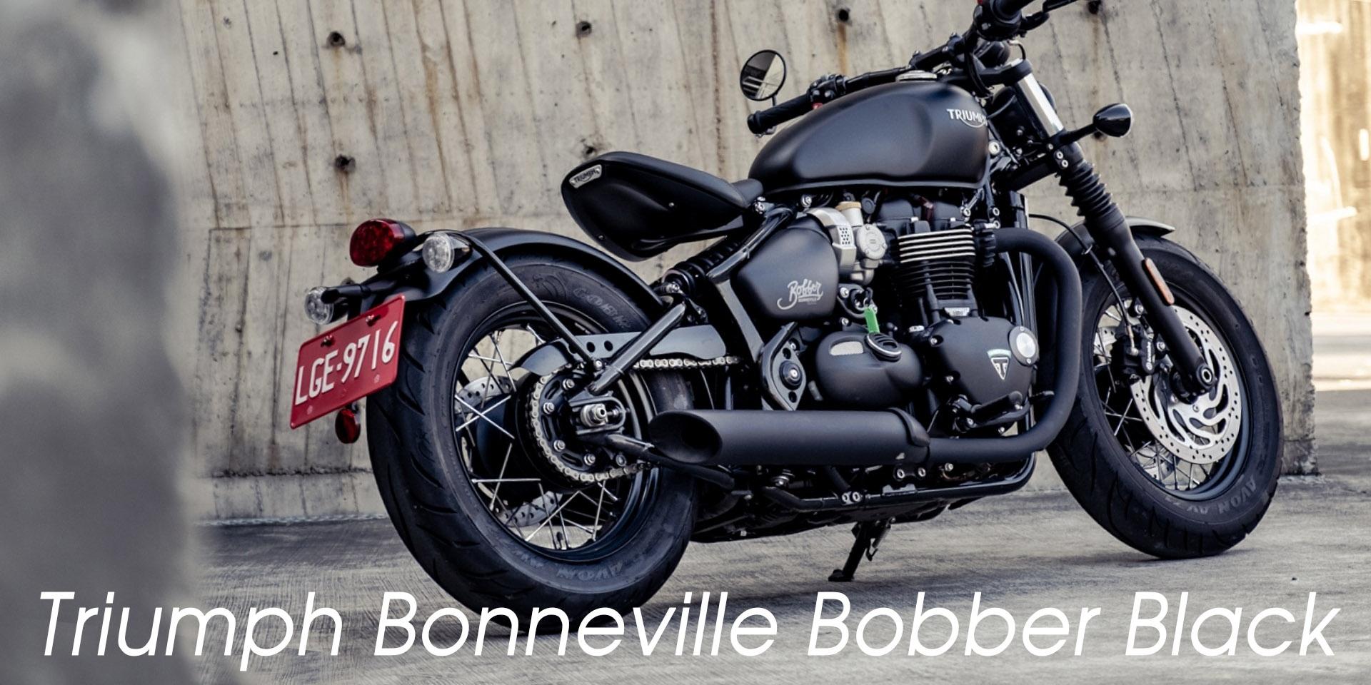 黑暗騎士。Triumph BonnevilleBobber Black