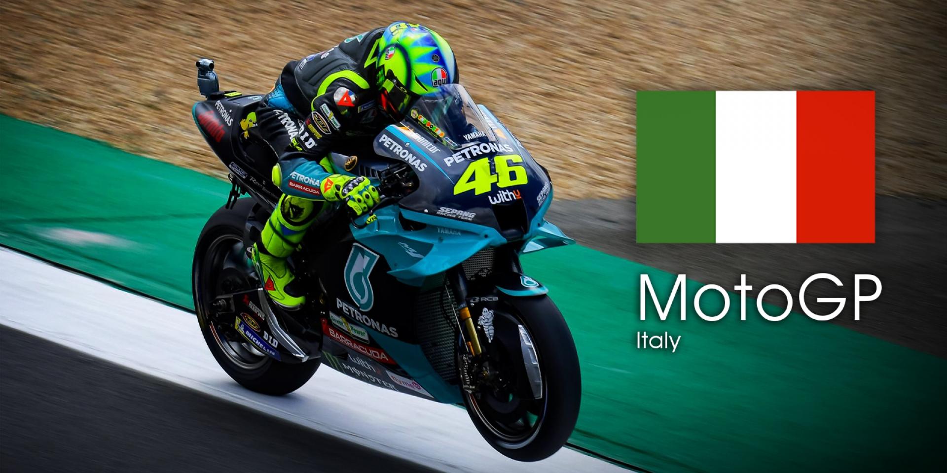 MotoGP 2021 義大利站 轉播時間