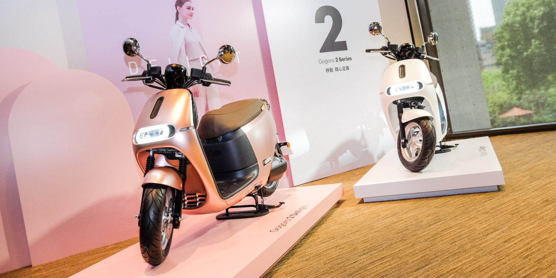保養簡單、升級皮帶不加價,Gogoro 2/3 Premium車款操控安全雙料升級
