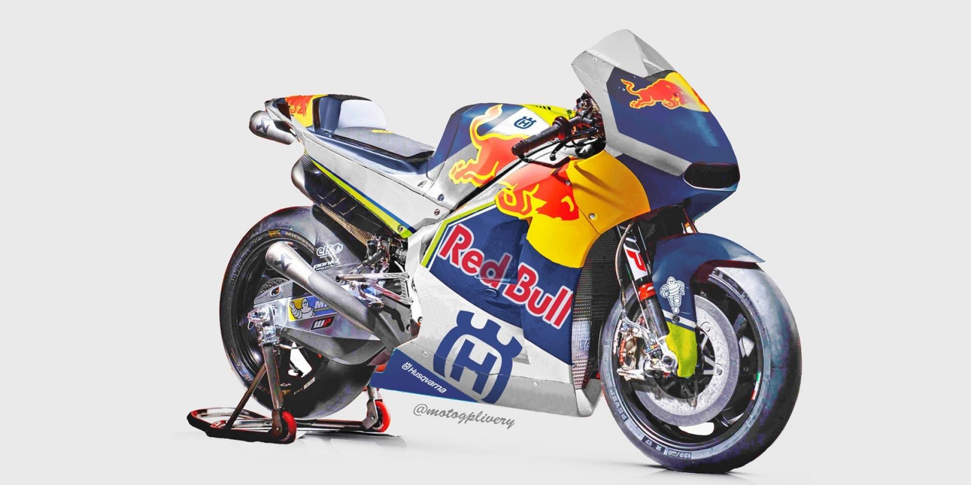 母集團策略調整,Husqvarna未來有望重返MotoGP賽場!