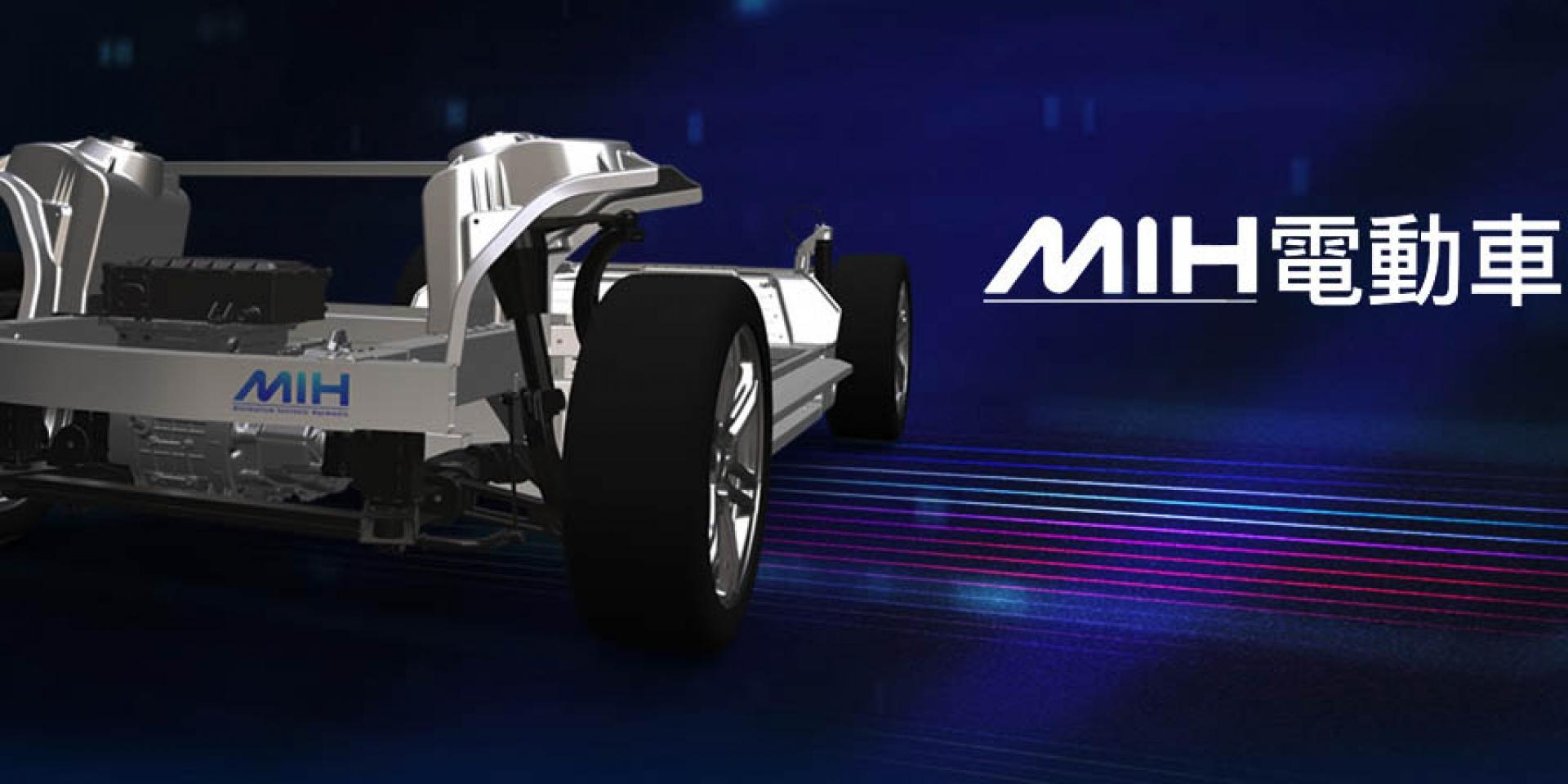 鴻海、裕隆電動車平台EV Kit規格公佈,攜手400間以上廠商打造電動聯盟