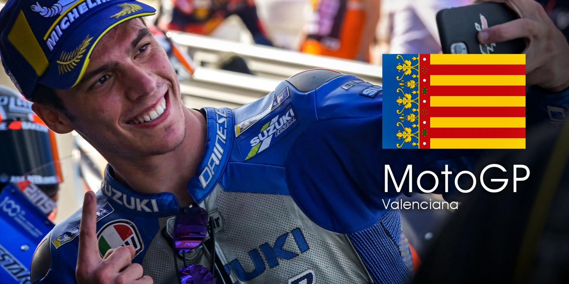 MotoGP 2020 瓦倫西亞站 轉播時間