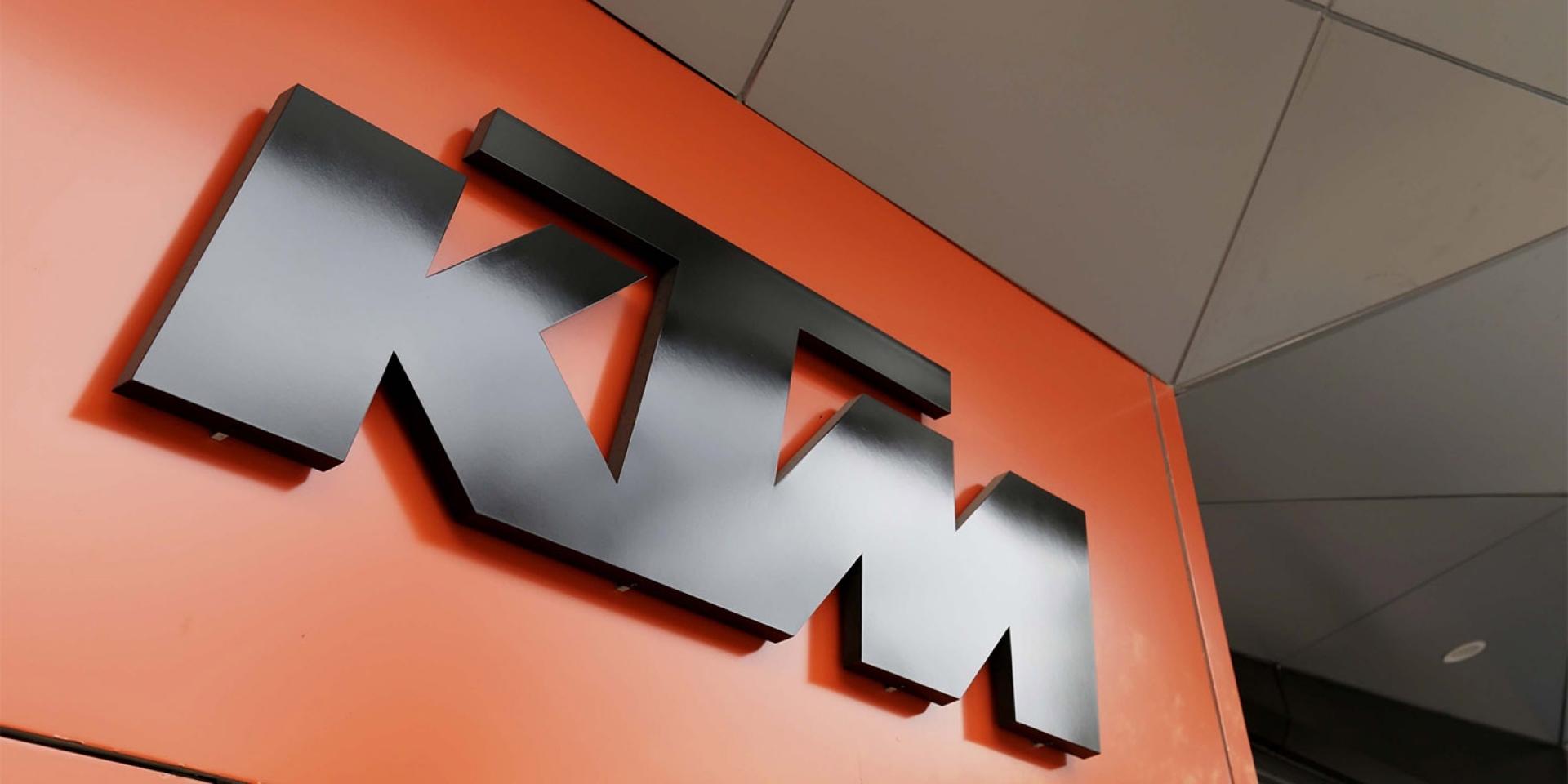 KTM菲律賓擴廠大舉進攻亞太區市場