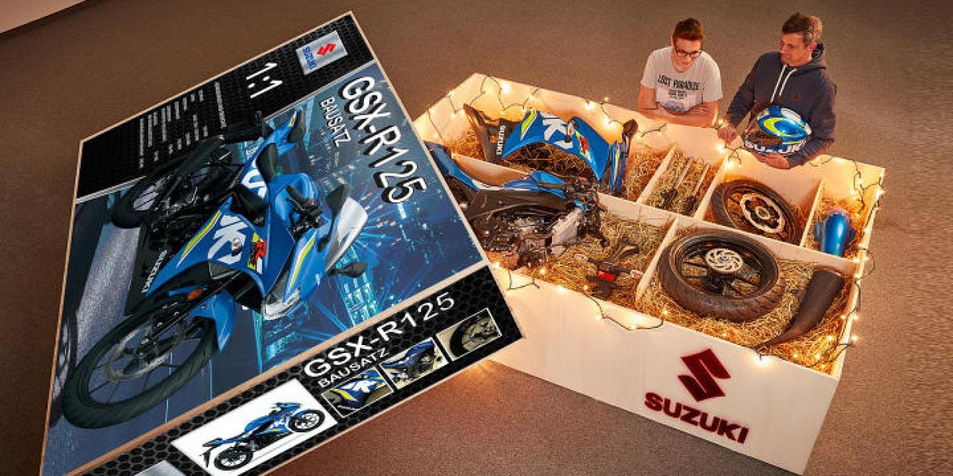 最好的禮物,SUZUKI GSX-R125聖誕節限定1:1模型