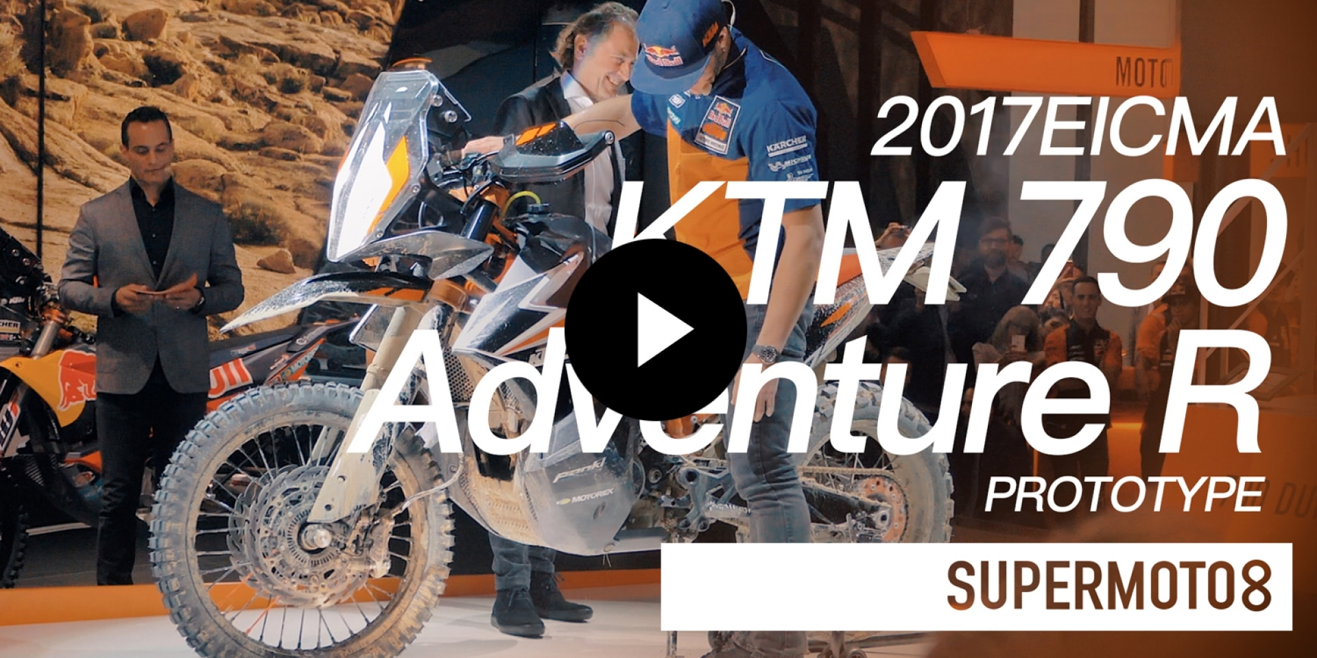 米蘭車展。KTM790 Adventure R Prototype