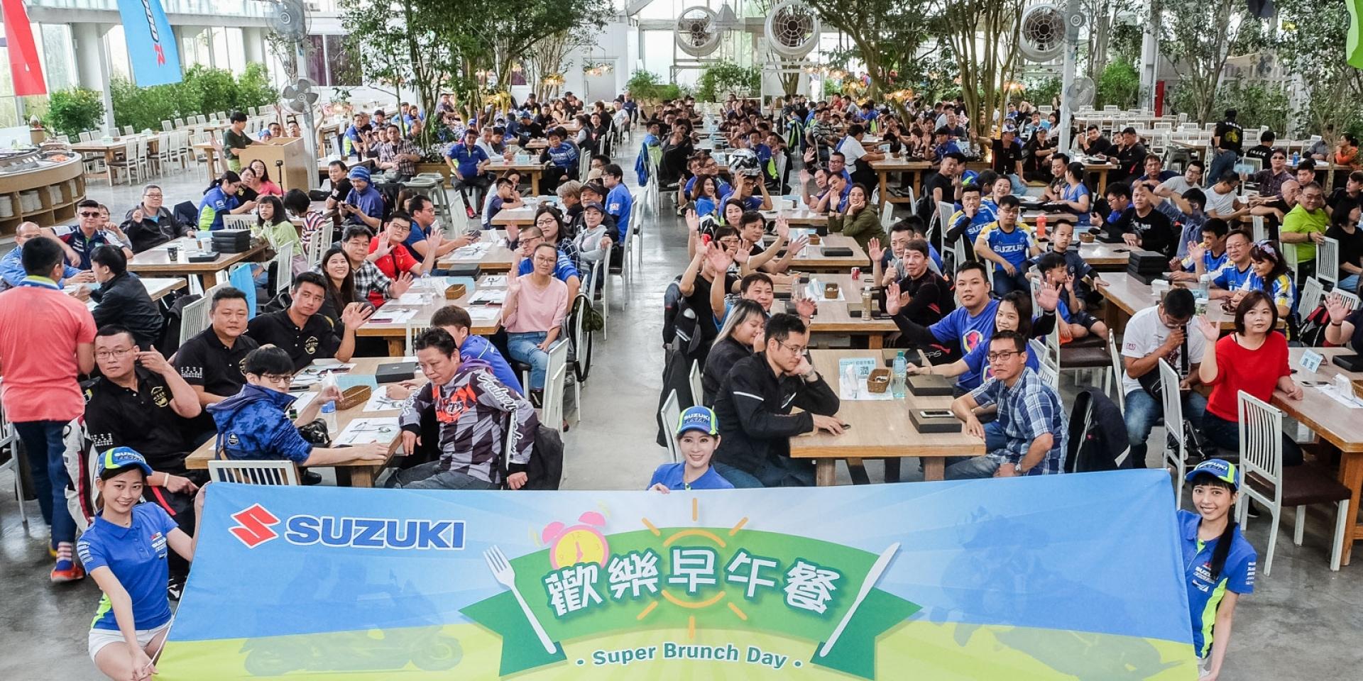SUZUKI車主活動抽獎抽不完!2019 SUZUKI歡樂早午餐!