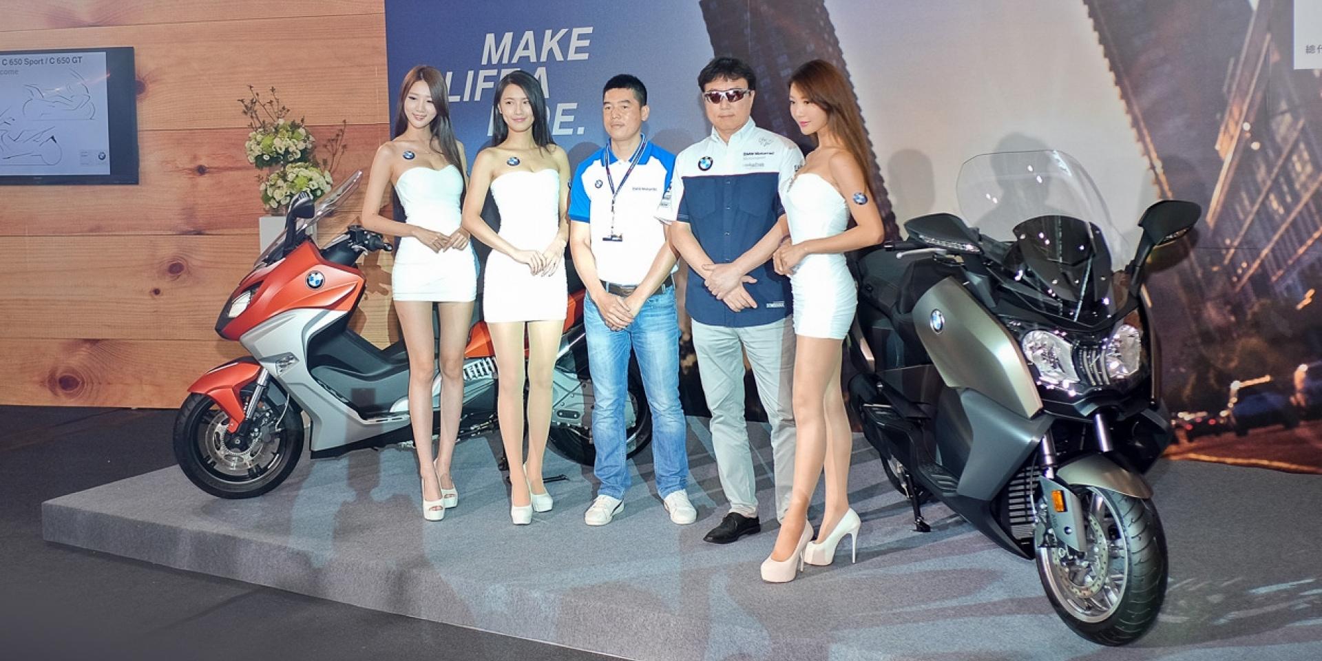 國際重車展。BMW大羊C650sport & C650GT台灣發表!