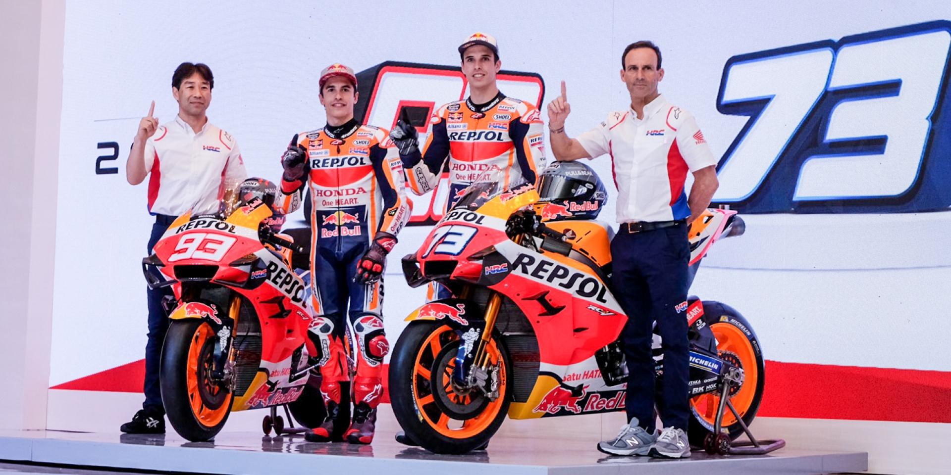 馬家兄弟同台現身!Repsol HONDA Team 2020 MotoGP廠車亮相!