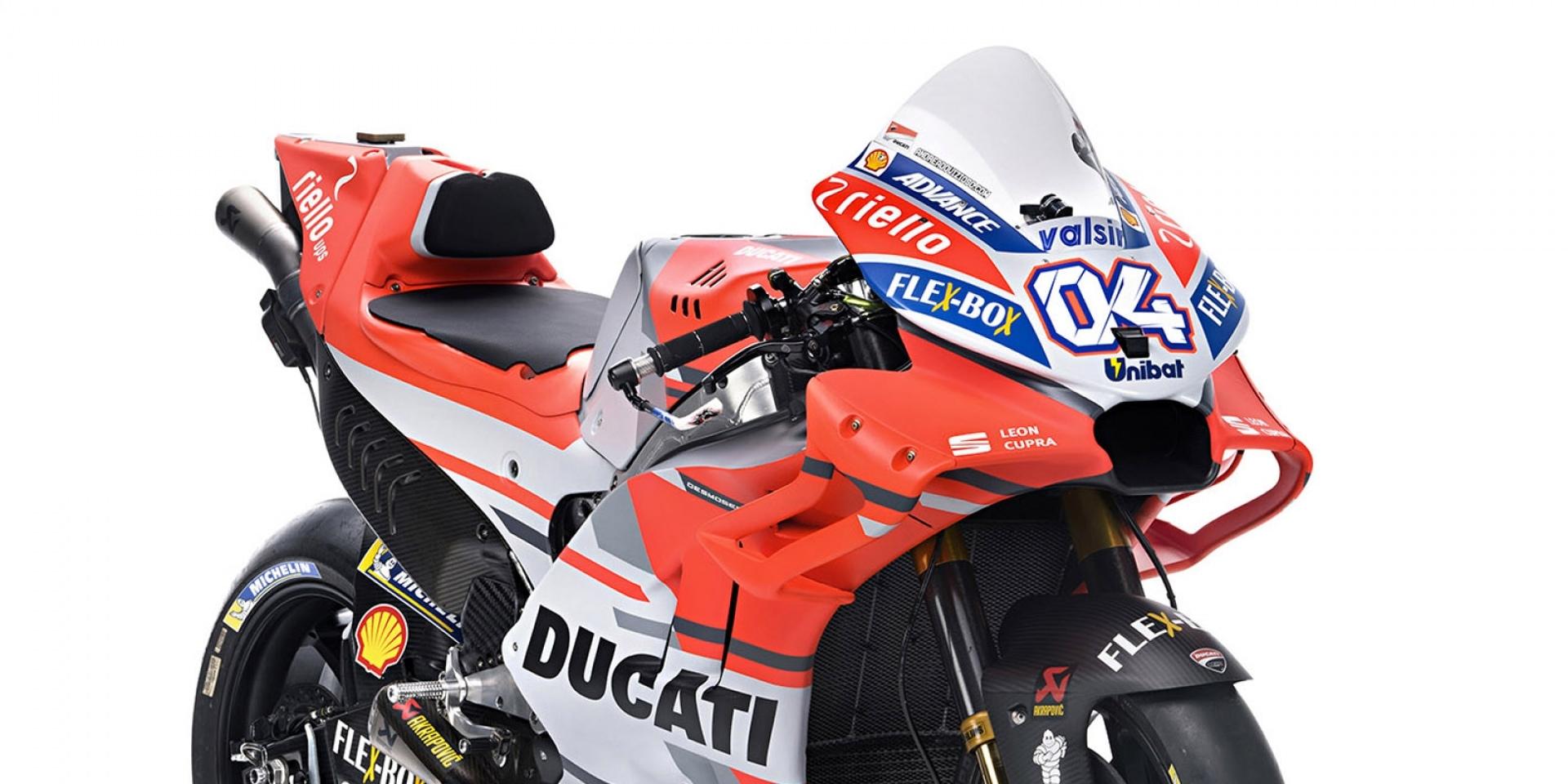 定風翼下放公路?Ducati計畫將GP廠車定風翼下放至Panigale V4S