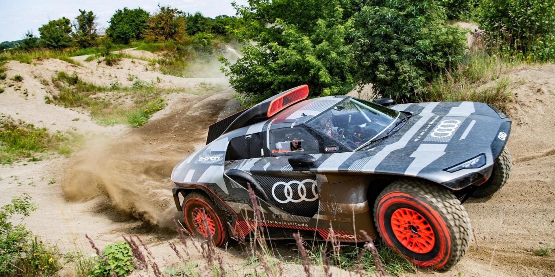 Audi打造電動賽車RS Q e-tron挑戰2022年達卡拉力賽