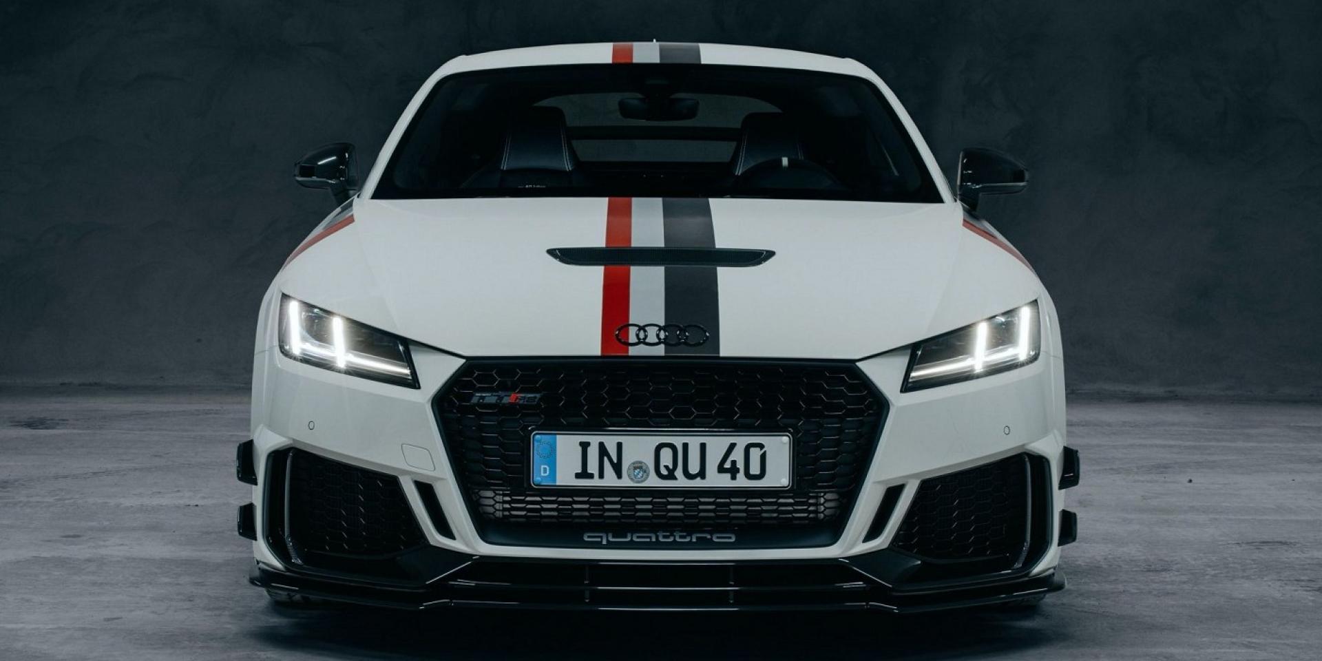 慶祝quattro四十周年,Audi推出TT RS quattro 40限量四十台