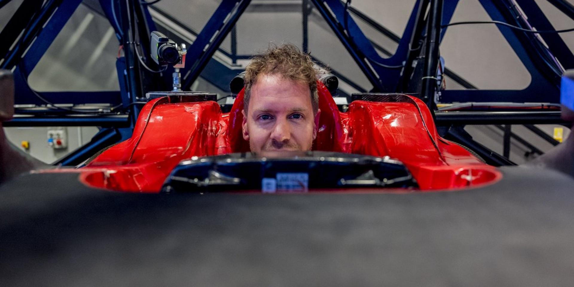 登上極機密的Ferrari F1模擬器!快上蘇富比拍賣搶標!