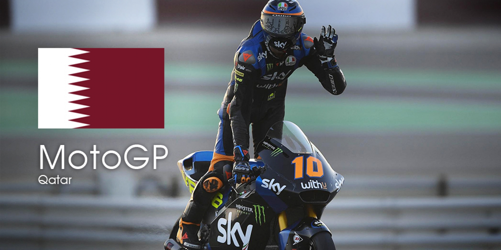 MotoGP 2020 卡達站 轉播時間