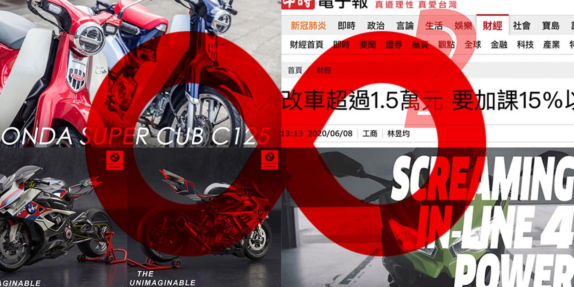 超級週報。06/08-06/13 新聞精選