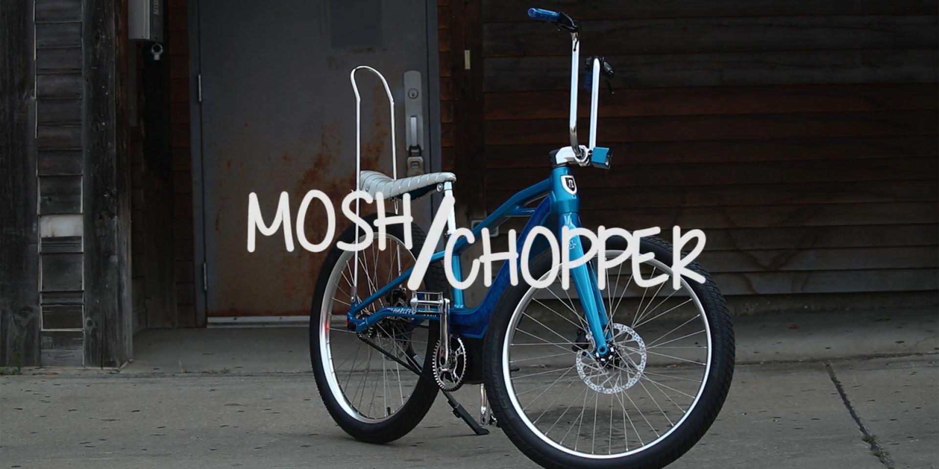 高把、硬尾嬉皮風!Serial 1 MOSH/CHOPPER 限量一台競標中
