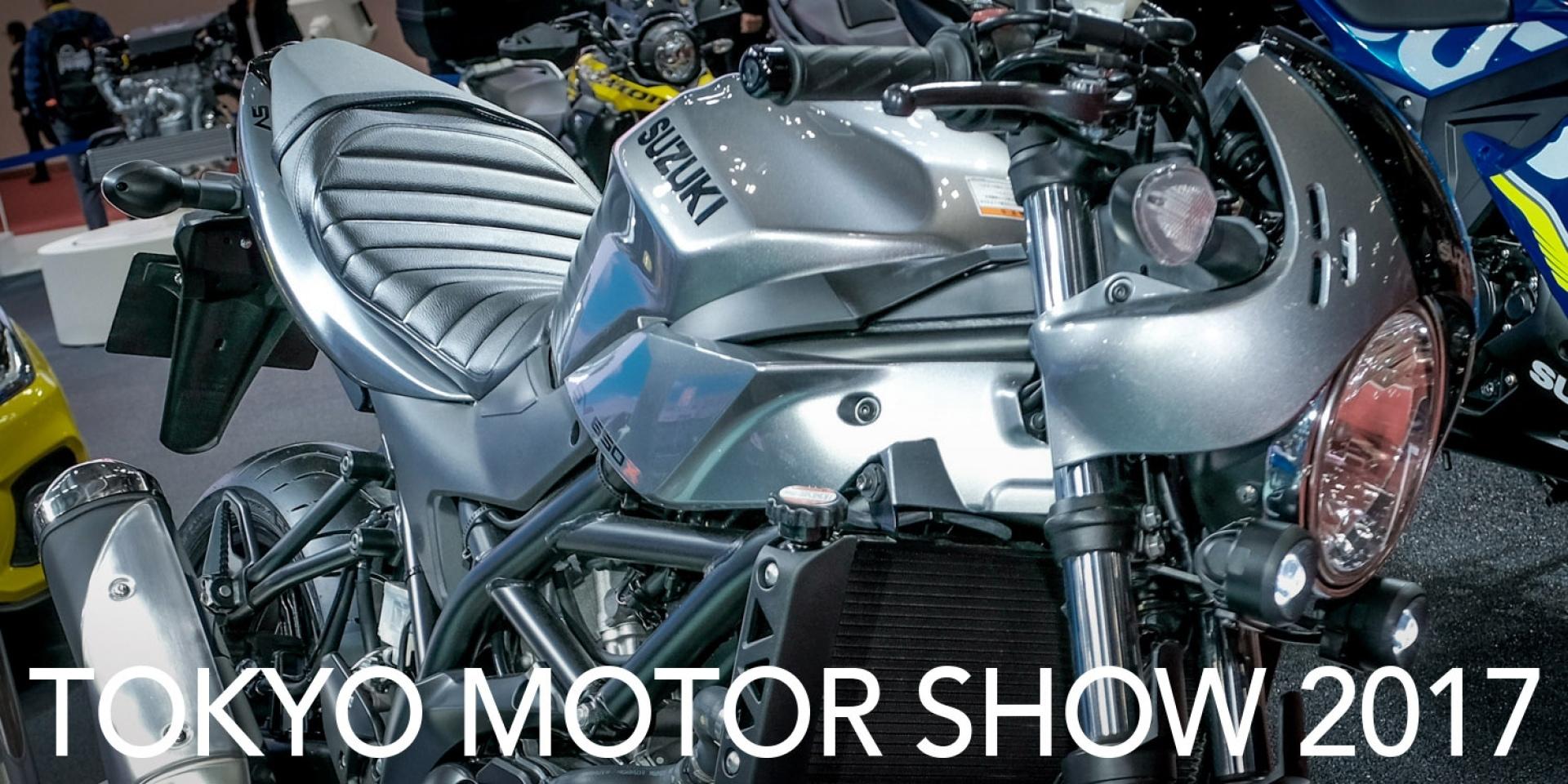 東京車展。古典狂野復辟SUZUKI SV650X