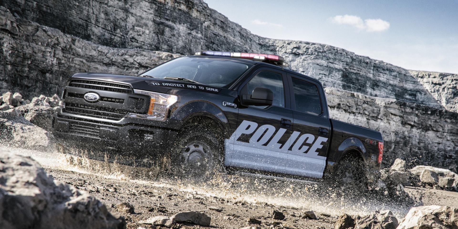 一次搞懂美國警車!FORD F-150 與 Expedition 加入執法行列