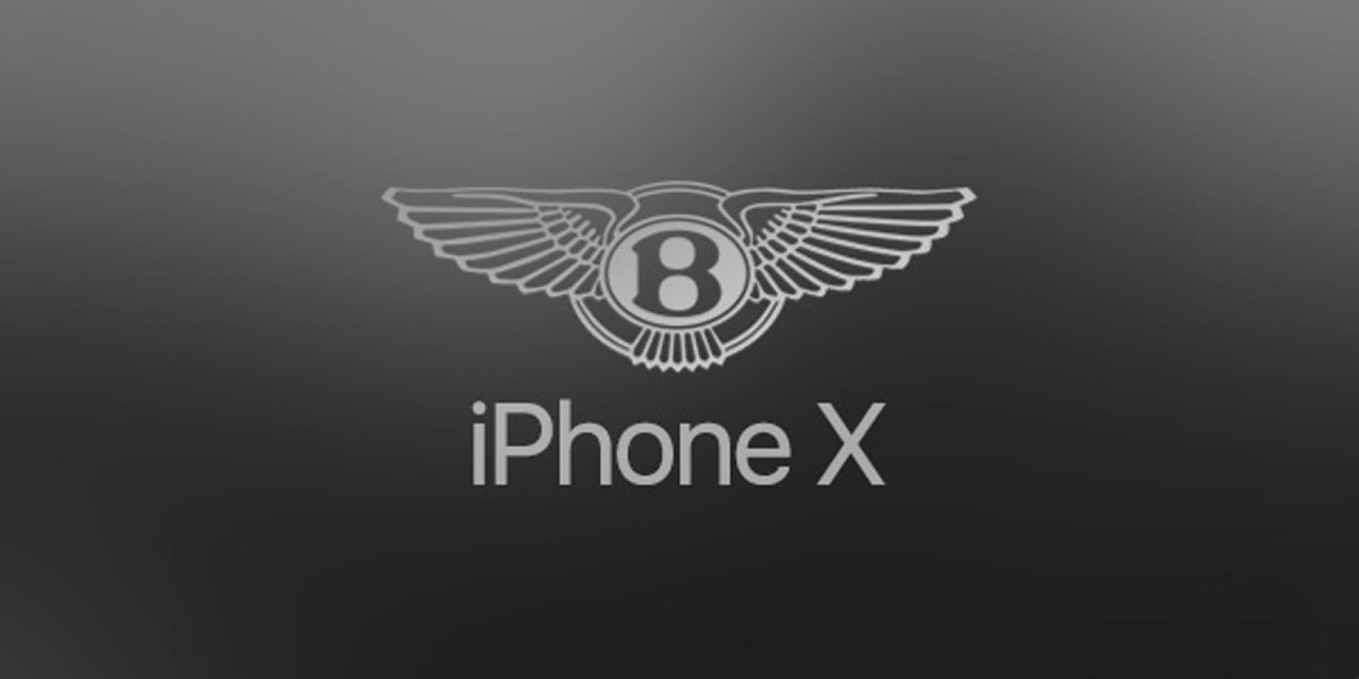 iPhone x Bentley豪華聯名,全球限量一百支