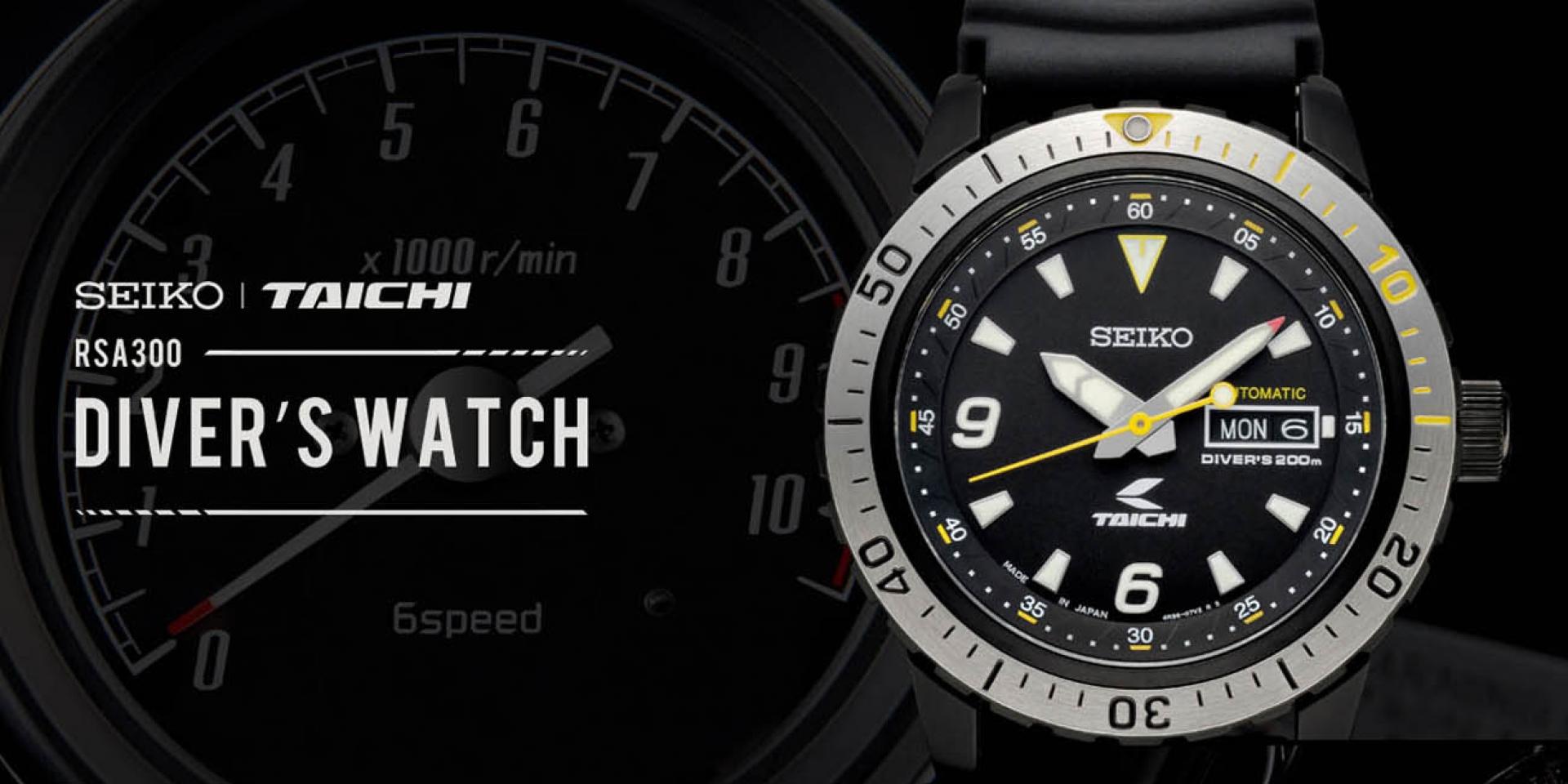 SEIKO x TAICHI 聯名潛水錶「RSA300」,300支限量發售!