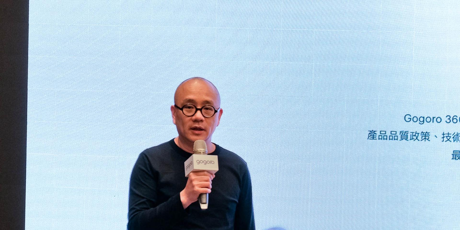挽救品牌形象?Gogoro 「360計畫」會後訪談大揭密!