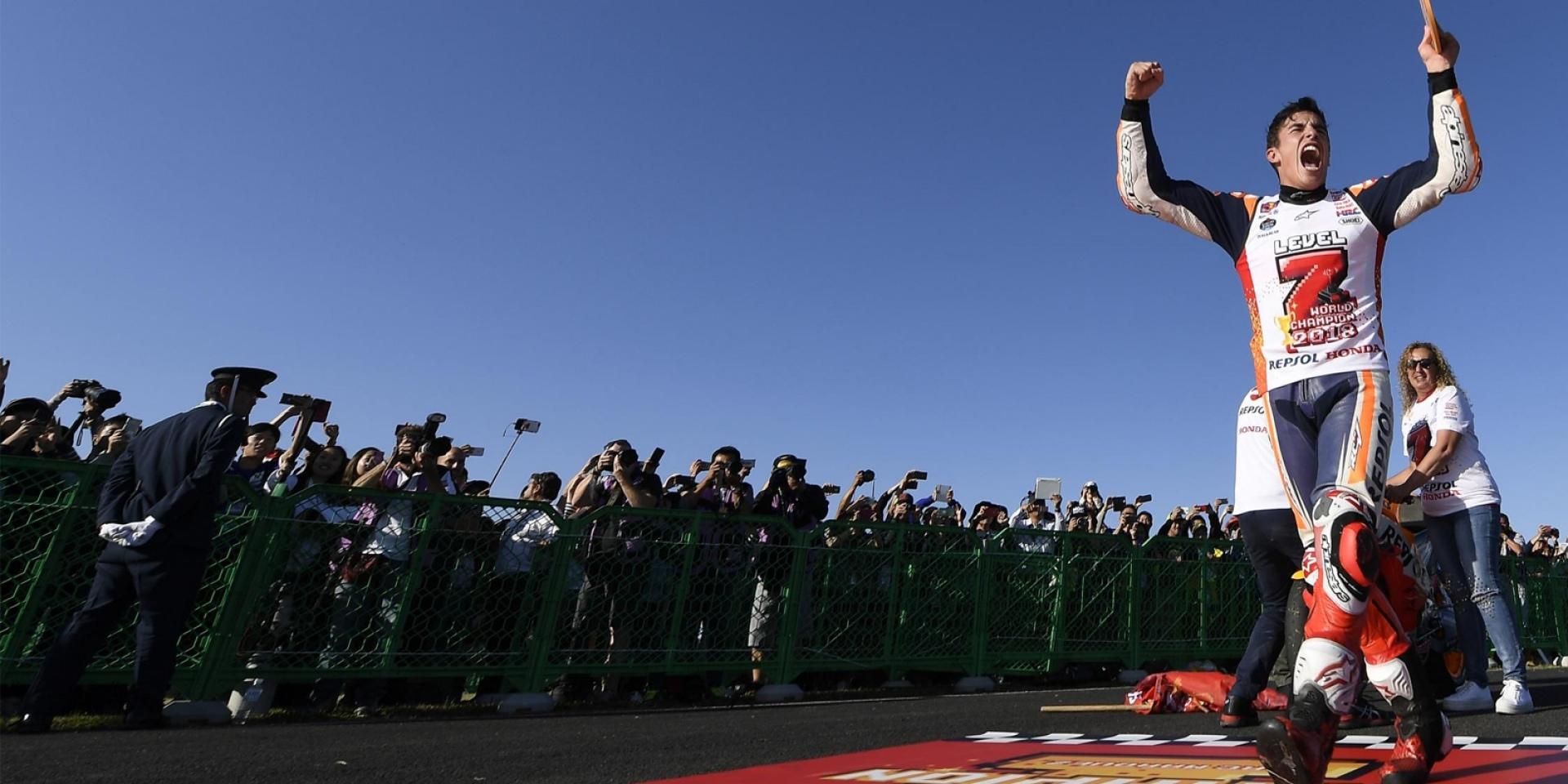 官方新聞稿。歡慶Marc Marquez MotoGP 三連霸「Marc Marquez 2018世界冠軍紀念T恤」來店試乘限量好禮加碼