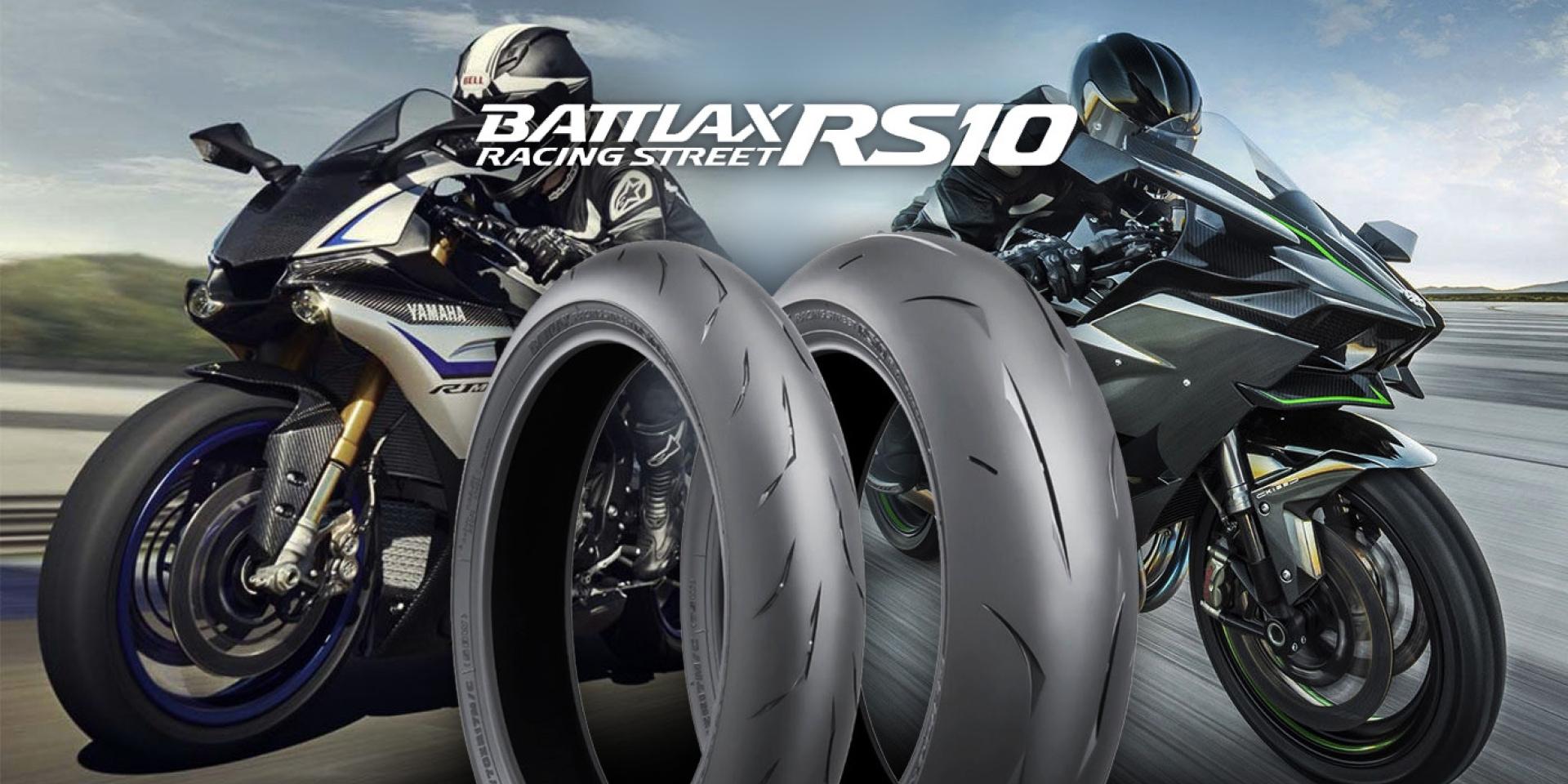 競技性能再延伸。Bridgestone RS10 輕檔車尺寸發售