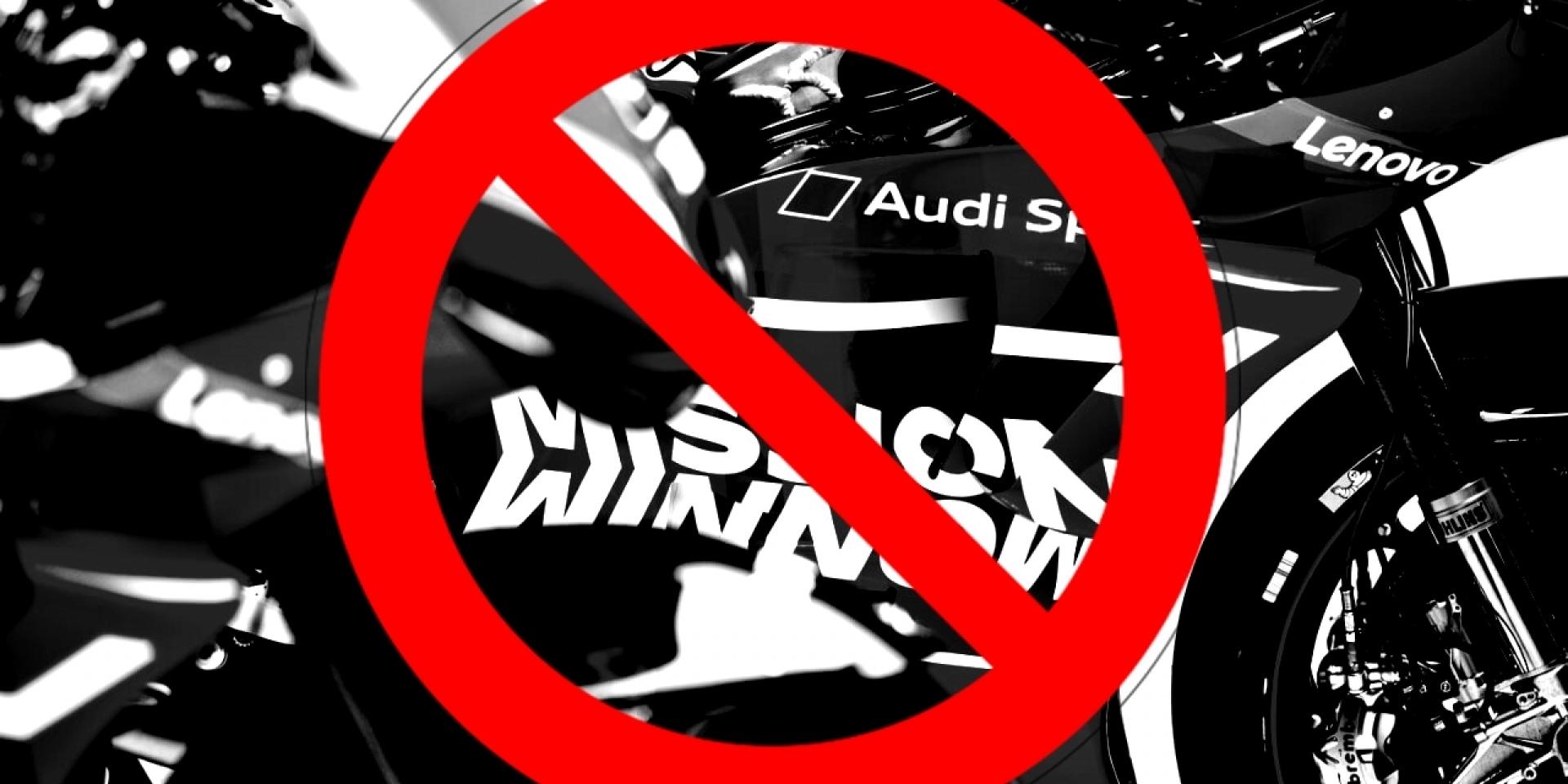 TC的編輯視角│進行一個遮蔽的動作。Mission Winnow的爭議與賽車菸商禁令