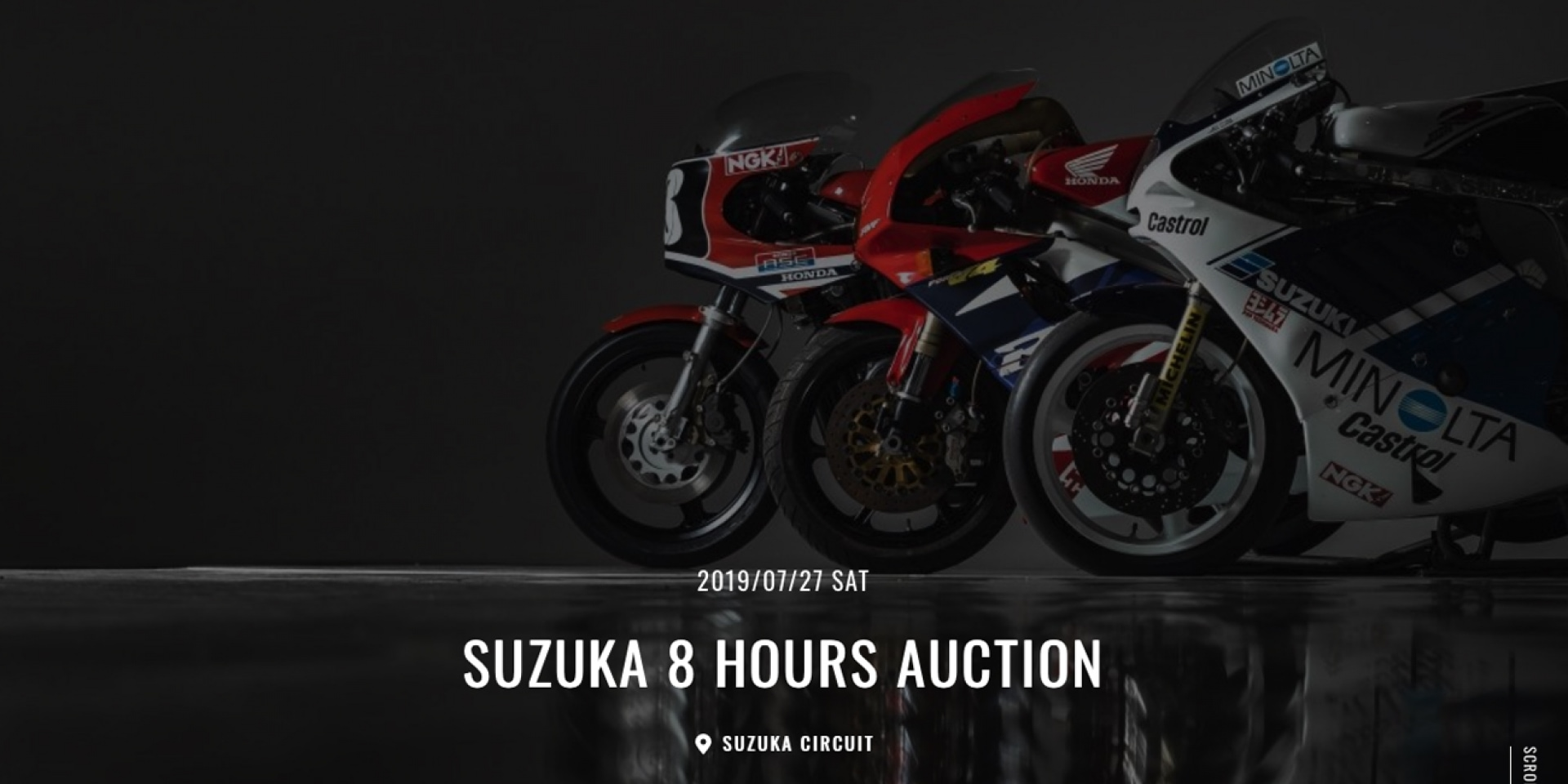 老車控、收藏家照過來!Best Heritage Japan鈴鹿8耐賽拍賣會