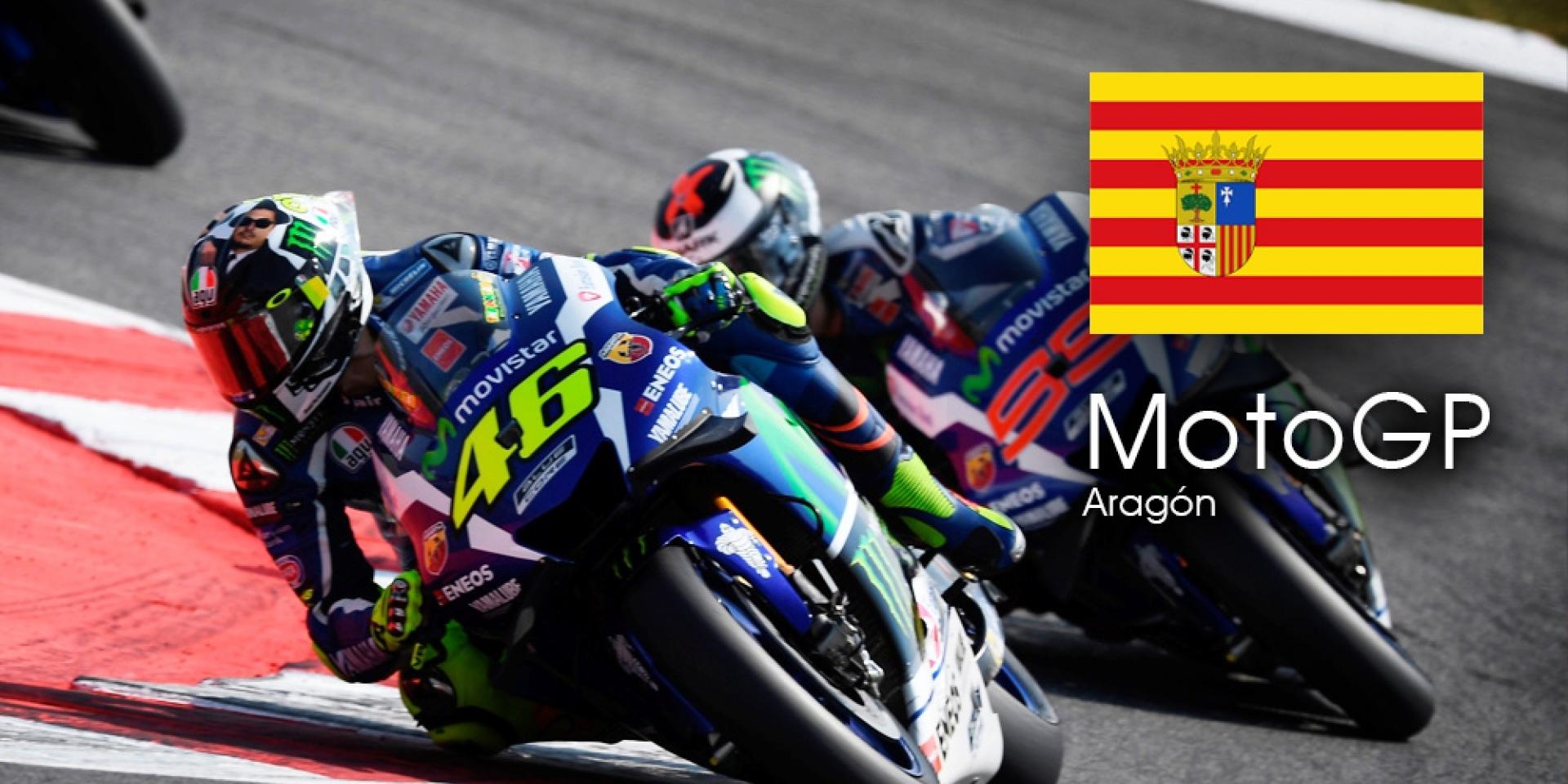 MotoGP 第14站 (倒數5站) 西班牙 亞拉岡 轉播時間
