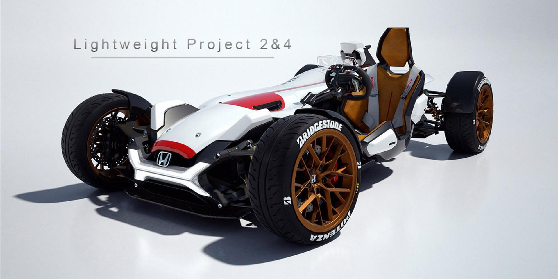 兩輪、四輪攜手合作。 HONDA推出Lightweight Project 2&4