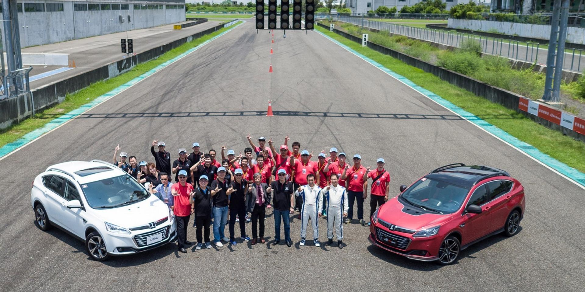 官方新聞稿。LUXGEN U6 GT/GT220智駕體驗營 首邀請車主體驗賽道開發學