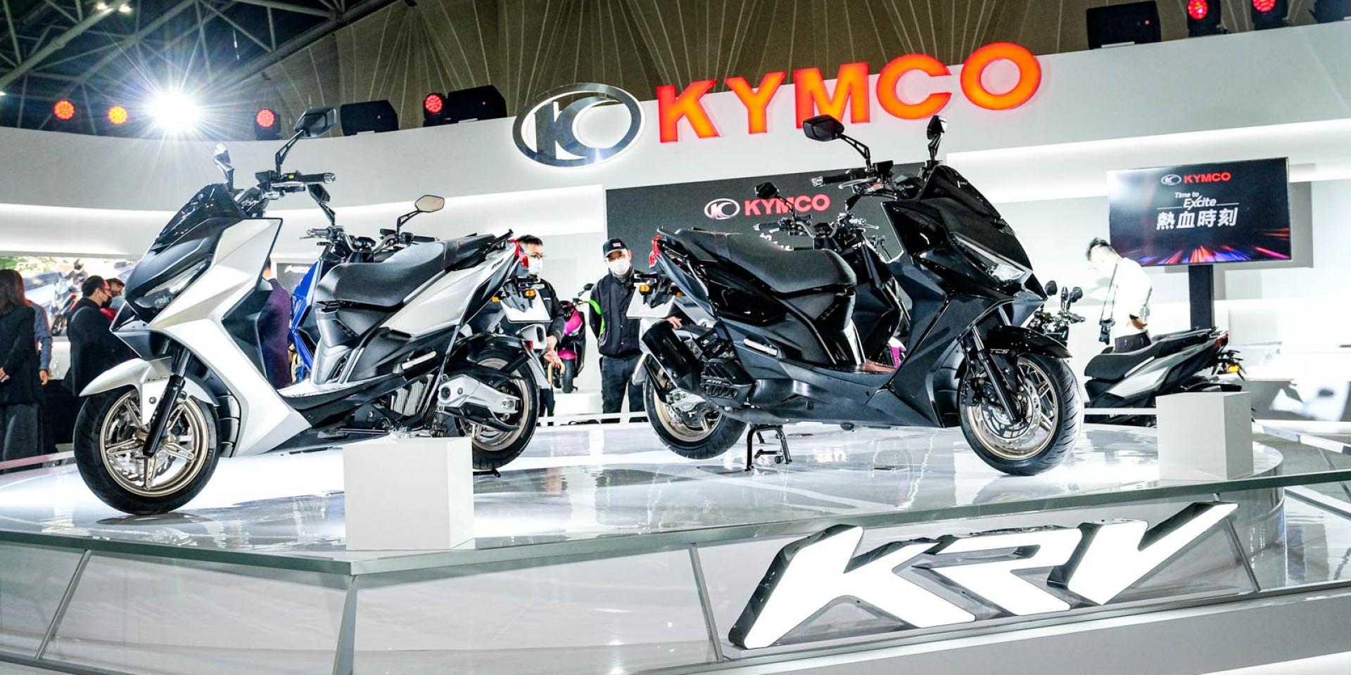 KYMCO KRV、CV3、RevoNEX實車現身2021國際重型機車展!