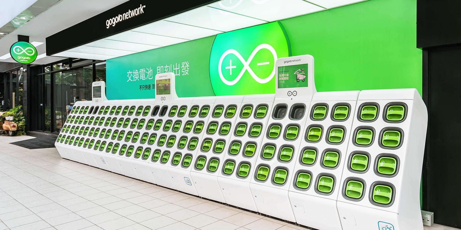 官方新聞稿,Gogoro 宣布電池交換系統進一步拓展全球巿場版圖! 與大長江及雅迪合作導入 Gogoro® 電池交換網路