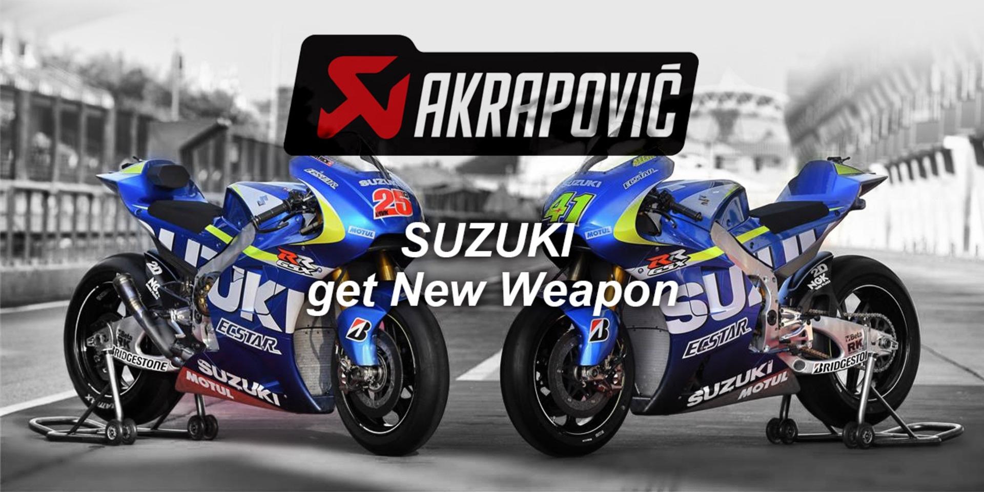 新兵器加入-AKRAPOVIC & SUZUKI MotoGP組合美國印城站登場