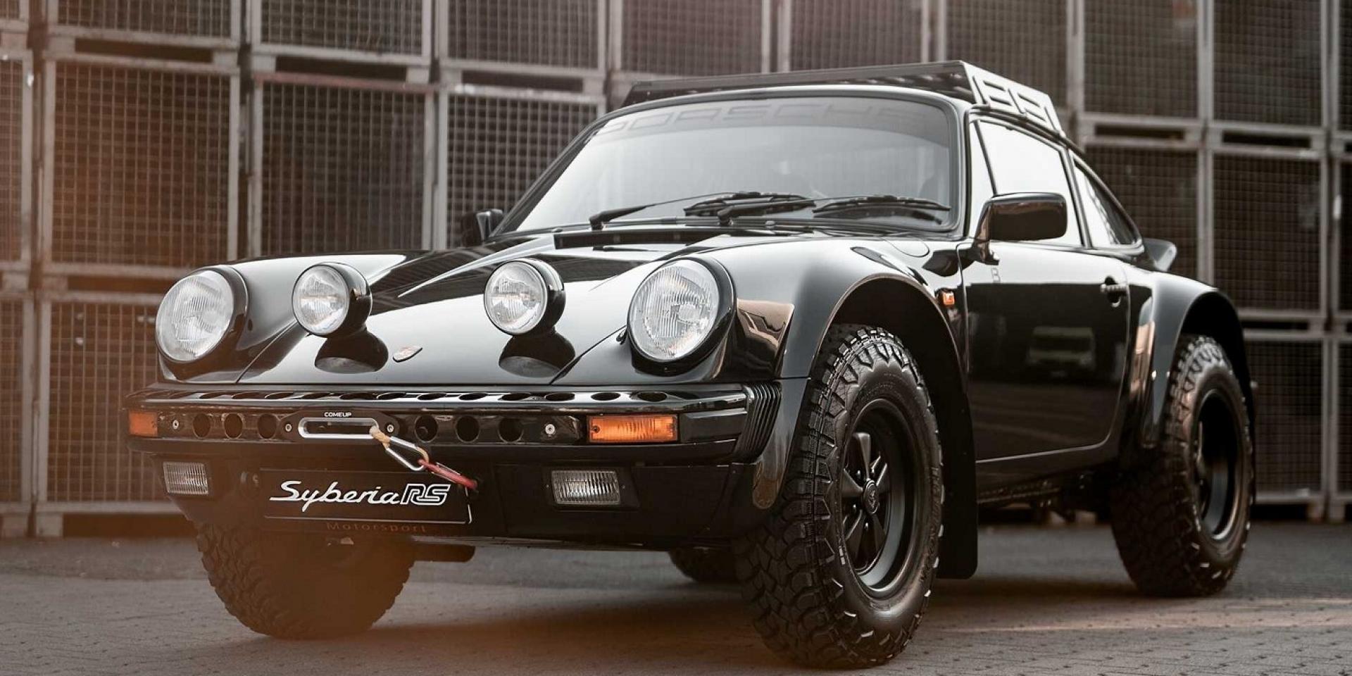 Porsche也能越野,Syberia RS帶你上山下海